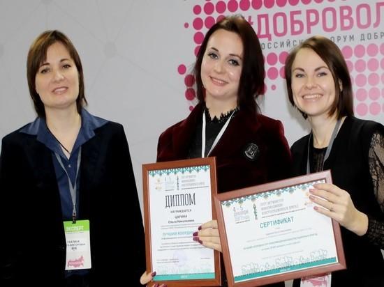 Астраханские активисты - лучшие в стране