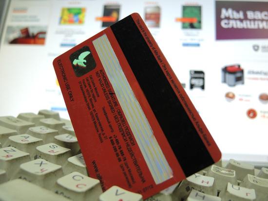 Эксперт: массовый сбой онлайн-касс принесет продавцам неожиданный доход