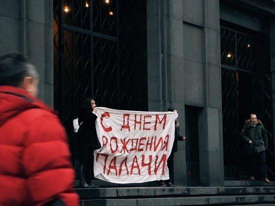 «С днем рождения, палачи»: Марию Алехину задержали на Лубянке