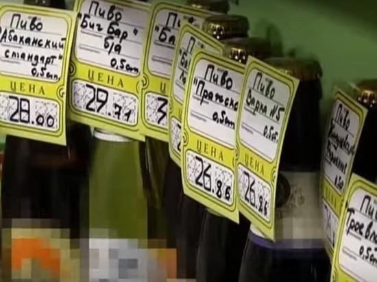 В Новосибирске процветает теневой рынок пива