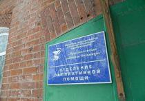 В Костромской области с января начнет работу третье отделение паллиативной помощи