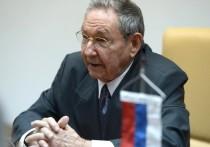 Кубинский лидер Рауль Кастро уйдет в отставку 19 апреля будущего года