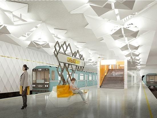 «Ольховая» выполнена в стиле оригами и напоминает бумажный самолетик