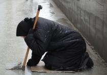 Глава Счетной палаты РФ Татьяна Голикова на съезде «Единой России» сообщила, что в стране за чертой бедности живут более 20 миллионов человек, причем это число будет лишь увеличиваться