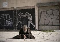Представители беднейших слоев общества мудрее тех, кто относится к среднему классу, заявили специалисты, представляющие канадский Университет Уотерлу