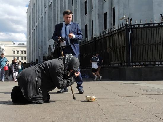 Голикова сообщила «Единой России», что в РФ 20 миллионов нищих