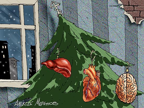 Новый год и православные: как праздновать в обществе нецерковных ближних