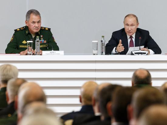 Глава Минобороны сообщил, что российские войска выведены из САР