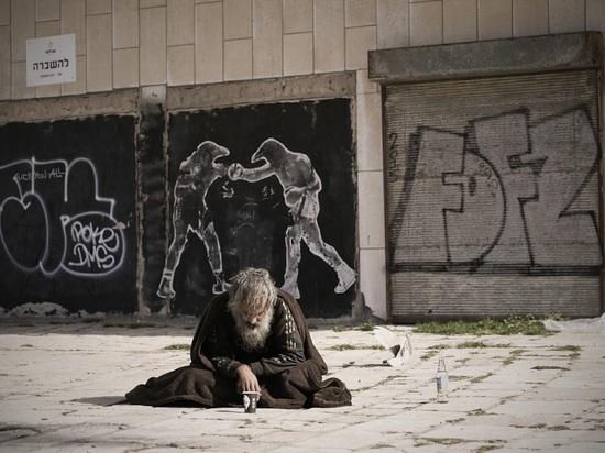 Ученые объявили бедняков носителями мудрости