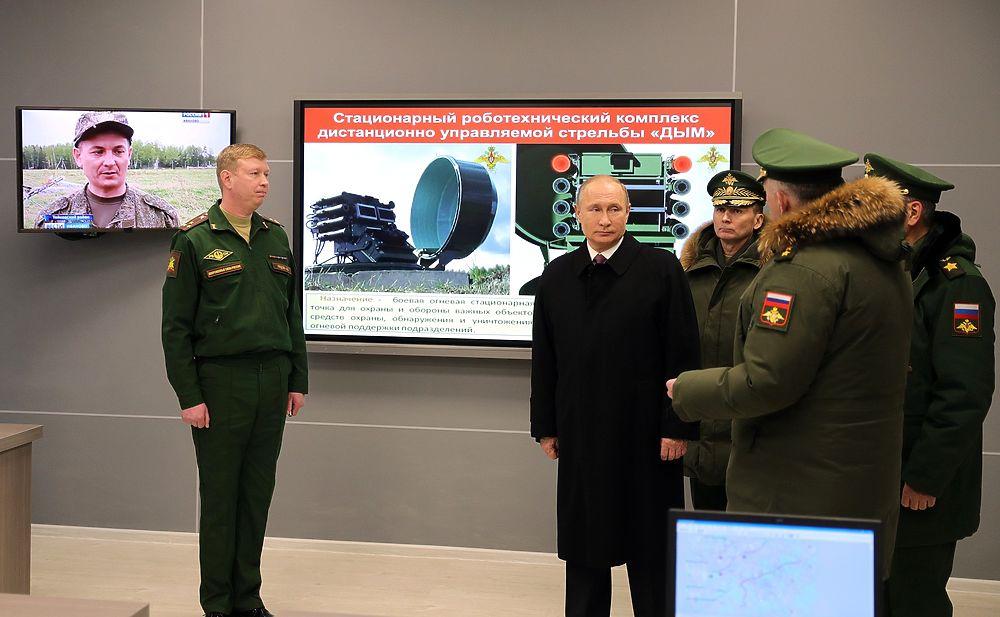 Шойгу рассказал Путину о выводе войск из Сирии: кадры заседания