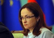 Председатель Центробанка РФ Эльвира Набиуллина объяснила, почему россиянам кажется, что цены сильно растут