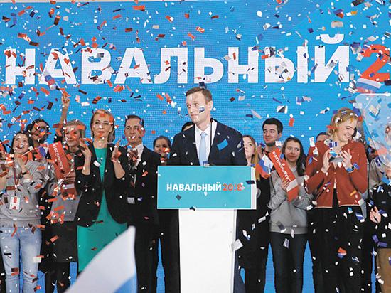 Выдвинутый Навальный оскорбил конкурентов