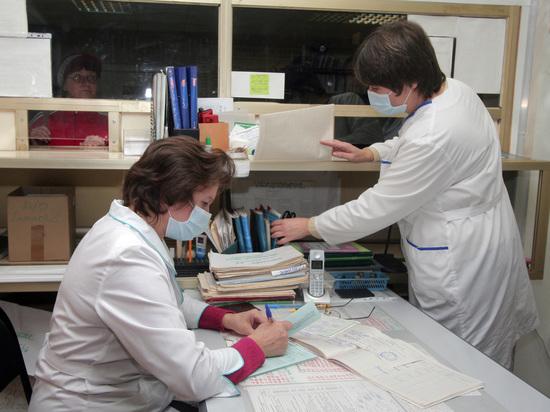 Минздрав подготовил реформу «окошек» в поликлиниках