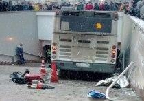 Как учат водителей «ЛИАЗов» и почему случилась авария