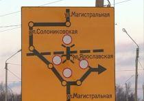 Путепровод в Костромской области встал на ремонт: карта объезда