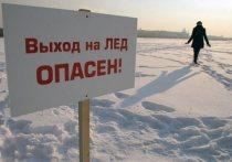 Костромичам показали, где выходить на лед опасно
