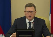 Александр Бурков выступит с посланием перед Заксобранием Омской области