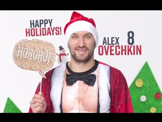 Клуб НХЛ публикует видео с игроками с 1 декабря