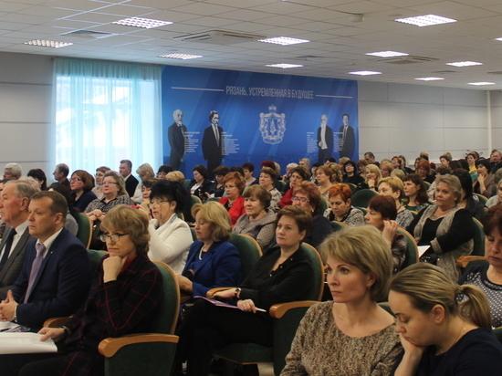 В Рязанской области прошел форум руководителей общеобразовательных организаций