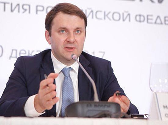 Максим Орешкин с громким заявлением попал пальцем в небо