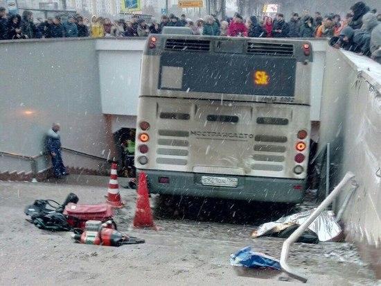Перепутал педали: список пострадавших и версии катастрофы на