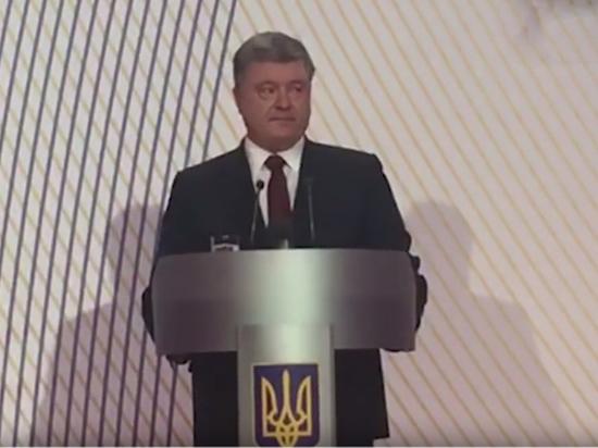 Оговорка по Фрейду: Порошенко порассуждал о подлости украинского режима