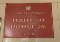 Доказать, что ее дело о массовой продаже полисов ОСАГО сфабриковано, не удалось бывшему кандидату в депутаты Мосгордумы Татьяне Сухаревой
