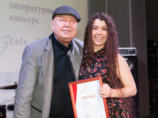 Лучшие среди лучших: чем запомнился Пятый литературный конкурс «Горю Поэзии огнем»