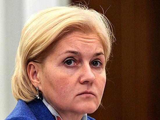 Вице-премьер Ольга Голодец рассказала, что ждет россиян в будущем году