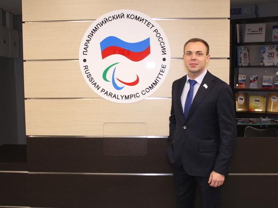 Созданная на Ставрополье краевая Федерация ПОДА даст паралимпийскому движению новое направление