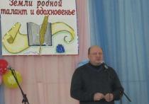 «Чашу жизни» костромского поэта выпустили в Москве