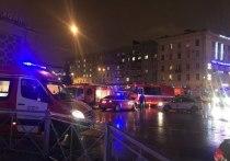 """Взрыв в супермаркете """"Перекресток"""" в Санкт-Петербурге может быть терактом, сообщают СМИ"""