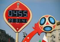 Цены на авиабилеты в города, где будут проходить матчи Чемпионата мира по футболу-2018, резко взлетели в дни вокруг этих соревнований, выяснил РБК