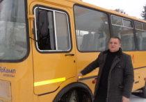В Александровскую школу Островского района прибыл новый автобус