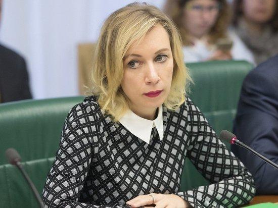 Захарова прокомментировала заявления Госдепа о недопуске Навального на выборы