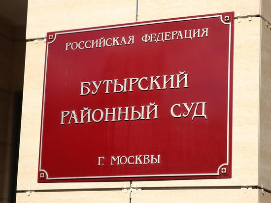 Воришка сбежал из Бутырского суда перед оглашением приговора