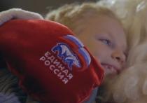 «Единая Россия» записала новогодний ролик, в котором девочка просит Деда Мороза исполнить ее заветное желание — сделать президентом России Владимира Путина