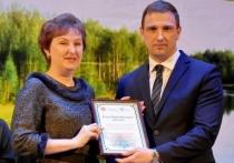 В Рязани прошла церемония закрытия Года экологии