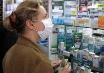 Власти бодро отрапортовали о расширении Перечня жизненно необходимых и важнейших лекарственных препаратов (ЖНВЛП) почти на 70 позиций