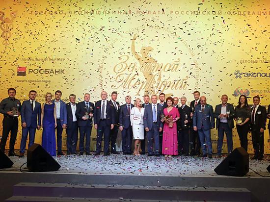 Смоленская ТПП  начинает приём заявок на участие в Национальной премии «Золотой Меркурий»