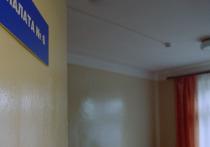 На Сахалине разгорелся скандал вокруг действий медсестры областной клинической больницы Анны...