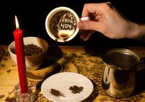 Рождественские и святочные гадания — перед Крещением — остаются популярным обычаем. Разные способы гаданий в сочельник и на святки предлагает психолог-таролог Ольга Романив