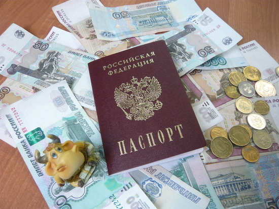 В Вологодской области продолжается поддержка молодых семей