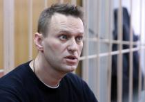 Верховный суд России посчитал, что оппозиционера Алексея Навального нет оснований жаловаться на решение Центральной избирательной комиссии