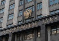 Заместитель руководителя комитета Госдумы России по делам национальностей Руслан Бальбек в воскресенье, 31 декабря, отреагировал на заявление главы Незалежной Петра Порошенко о том, что ценность украинского паспорта продолжает только расти