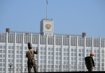 С официального сайта Министерства финансов России исчезла информация о жалованиях российских министров в 2016 году