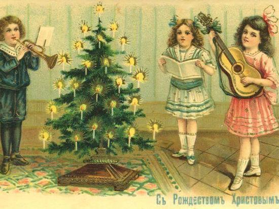 Царицынское Рождество: новогодние традиции наших предков