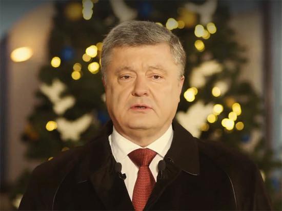 В новогоднем обращении украинский президент пообещал покарать «грабителя»