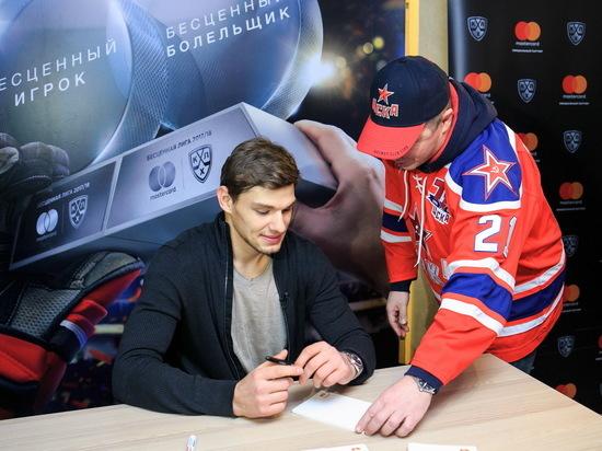 Михаил Науменков: «Хоккей в новогоднюю ночь вряд ли посмотрю»