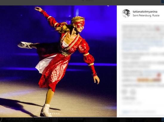 Фигуристка Татьяна Тотьмянина сломала ногу перед новогодним шоу